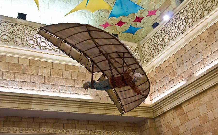 Ibn Battuta Mall-125